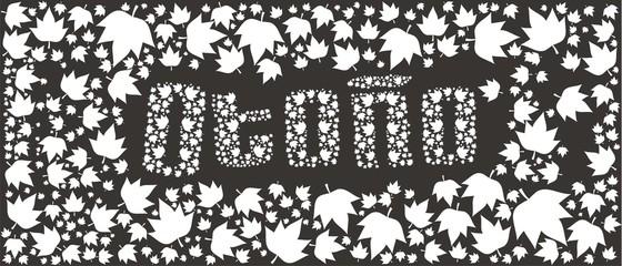 palabra otoño BN
