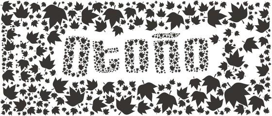 palabra otoño NB
