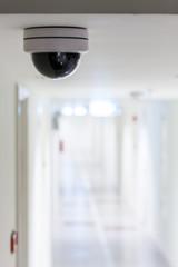 CCTV in condominium in front of rooms