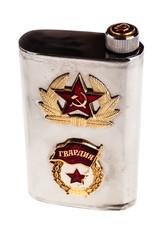 Soviet flask