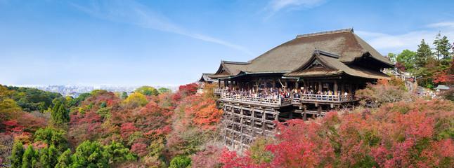 Panorama vom Kiyomizudera in Kyoto