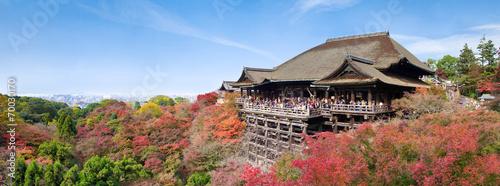 Fotobehang Japan Panorama vom Kiyomizudera in Kyoto