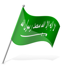flag of Saudi Arabia vector illustration