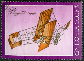 USSR - 1974: shows Russia-A, 1910, series Early Russian Aircraft