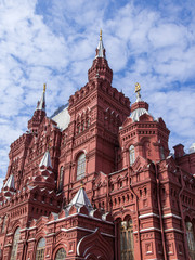 Moscow, Russia. State Historical Museum