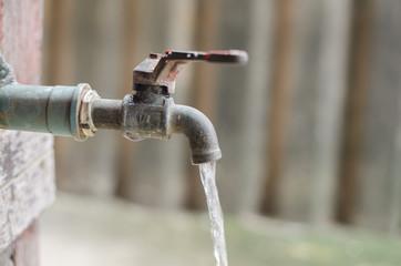 water trap retro