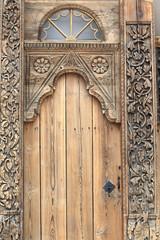 Part of a wooden door
