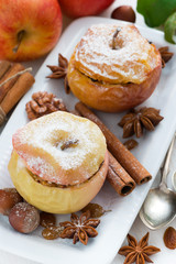 baked apples stuffed with dried fruit, nuts and cottage cheese