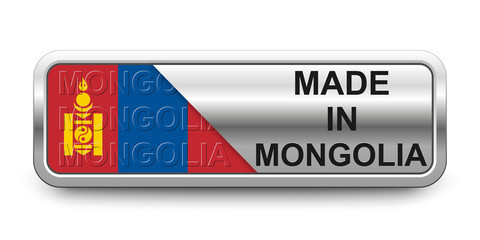 Made in Mongolia Button