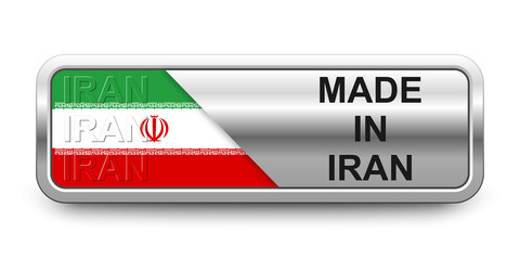 Made in Iran Button