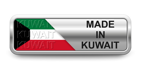 Made in Kuwait Button
