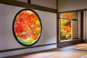 Genko-an Tempel in Kyoto