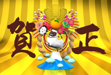 White Sheep, New Year Decoration, Japanese Greeting On Gold