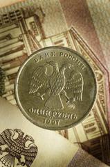 российский рубль Russian ruble Rublo russo רובל רוסי