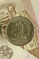 российский рубль Russian ruble Rublo ruso روبل روسي