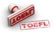Экзамен TOEFL. Печать и оттиск - 70097366
