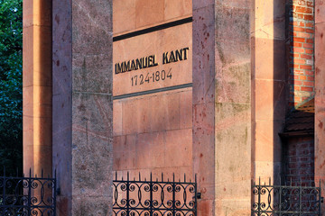 Tomb of Immanuel Kant at sunset. Kaliningrad, Russia
