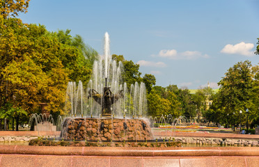 Repinskiy Fountain in Bolotnaya square - Moscow, Russia