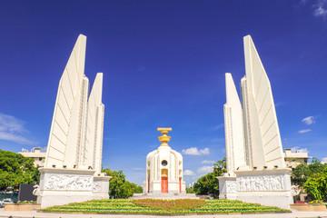 monument of democracy
