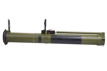 anti-tank rocket propelled grenade launcher - RPG 26