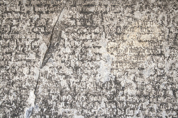 old cracked stoned with ancient inscription