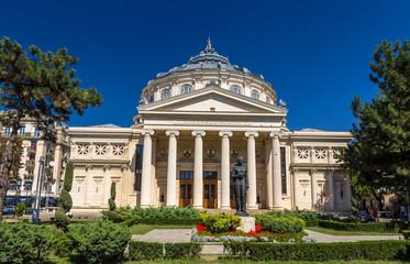 Romanian Athenaeum in Bucharest, Romania