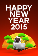 White Sheep And Golden Fan, 2015 Greeting On Red