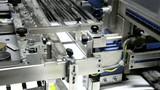 folding machine folds printed offset sheet