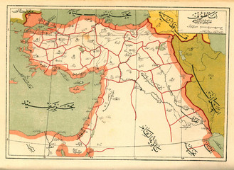 Ottoman Empire vintage map