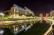 Palace of Justice in Bucharest, Romania - 70149561