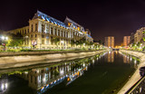 Palace of Justice in Bucharest, Romania