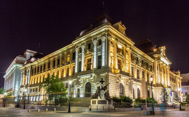 National Bank of Romania in Bucharest