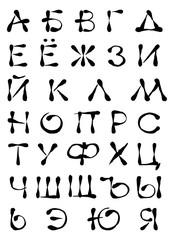 Japan font hieroglyph. Stylized Russian alphabet