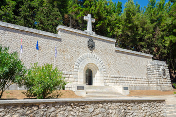 Serbian War Memorial Vidos Island