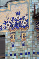 Mosaïques du pavillon du Verdurier - Limoges