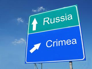 Russia-Crimea road sign