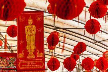 Buddhist decorations