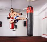 Fototapeta Jump kick