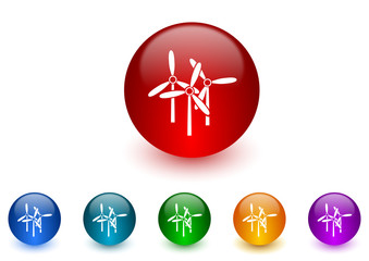 windmill internet icons colorful set