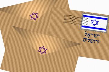 Israel   ישראל   Immigration  הגירה