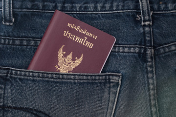 Thailand passport in Jean