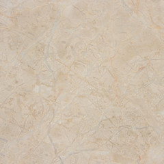 Gorgeous beige marble with natural pattern. Natural marble.