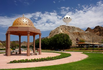 Al Riyam Park
