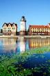 Fishing village - symbol of Kaliningrad (until 1946 Koenigsberg)