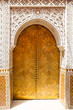 Architectural details and doorways of Morocco - 70234765
