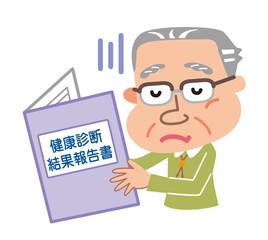 健康診断結果報告書 高齢者 男性