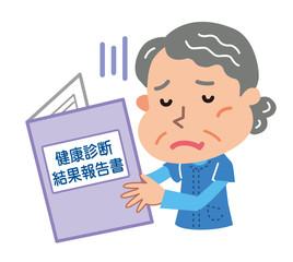 健康診断結果報告書 高齢者 女性
