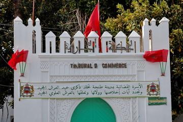 Tribunal de Commerce, Tanger, Maroc