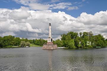 Санкт-Петербург Царское Село Екатерининский парк
