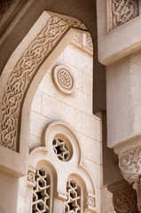 Architectural Detail of Arch at Aldahaar Mosque